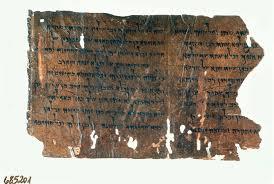 Son of God in Dead Sea Scrolls